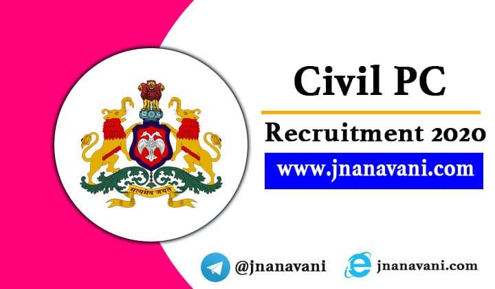KSP Civil PC Recruitment 2020