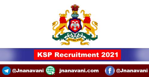 Civil PSI Recruitment 2021 Karnataka , Civil PSI Recruitment 2021, Civil PSI Recruitment Notification