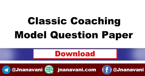 Classic Model Question Paper