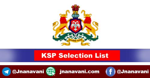 KSP Selection List 2020