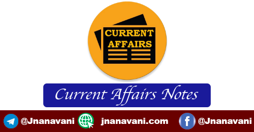 Today Current Affairs in Kannada